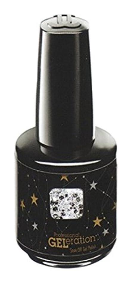 キャメルペースト和解するジェレレーションカラー 15ml 986G
