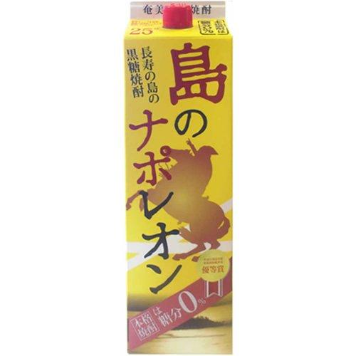 奄美黒糖焼酎 島のナポレオン 25度 パック 1800ml