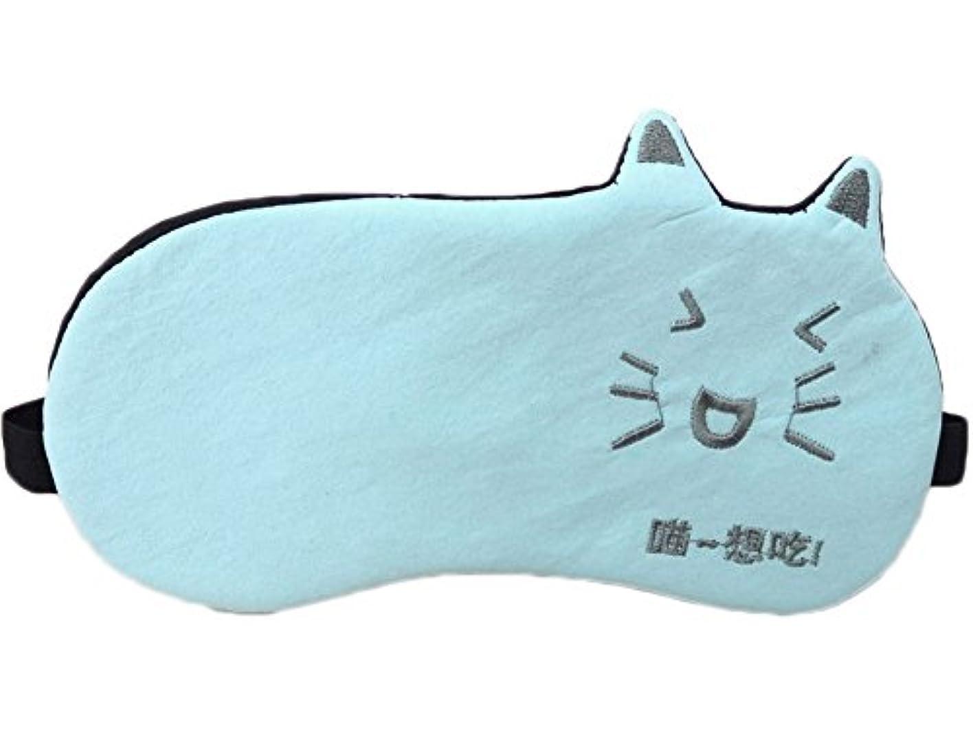 夕食を食べる所有者ショットかわいい漫画のデザインアイマスク睡眠飛行機の旅行シフト作業のためのマスク、#04
