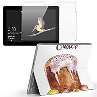 igsticker Surface go 専用スキンシール ガラスフィルム セット 液晶保護 フィルム ステッカー アクセサリー 保護 015327 イースター たまご とり ケーキ パステル