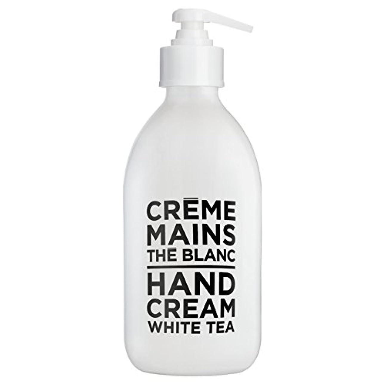 くしゃくしゃ詐欺元のカンパニードプロバンス ブラック&ホワイト ハンドクリーム ホワイトティー(ホワイトティーにシトラスを添えた気品ある香り) 300ml