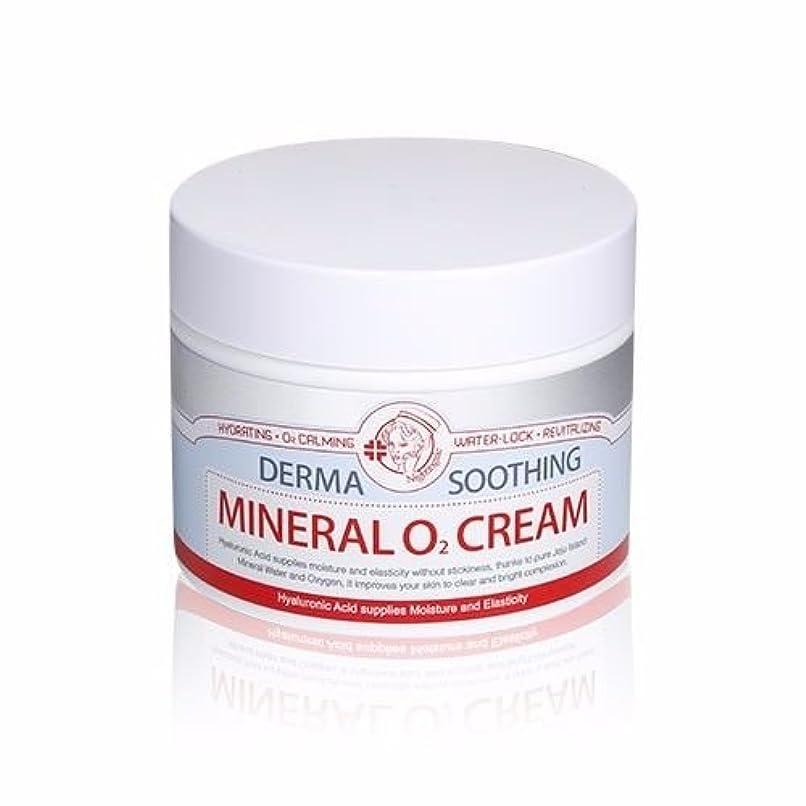 サイドボードペリスコープ腰Nightingale Derma Soothing Mineral O? Cream 100ml/ナイチンゲール ダーマ スージング ミネラル オーツー クリーム 100ml [並行輸入品]