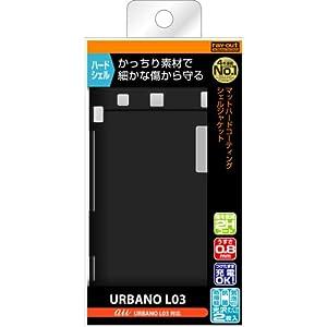 レイ・アウト URBANO L03 ケース マ...の関連商品8