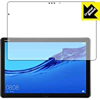 防気泡 フッ素防汚コート 光沢保護フィルム[3枚セット]Crystal Shield HUAWEI MediaPad M5 lite (10.1型) 日本製