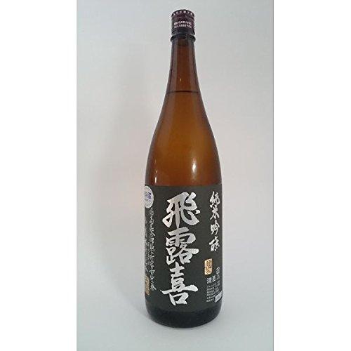 飛露喜 純米吟醸(黒ラベル)1.8L 廣木酒造