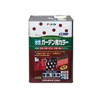 アサヒペン 水性ガーデン用カラー 14L ウォルナット 【まとめ買い3缶セット】