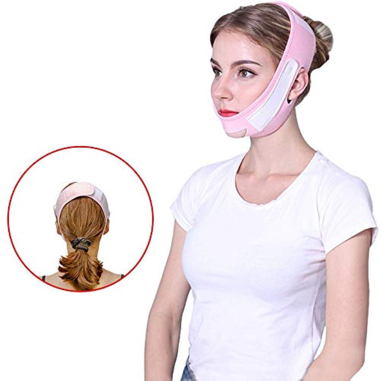 活力改善する出演者マスクチークチン首を持ち上げスリムVラインの顔 - スリムバンド、アンチリンクルリフトVフェイスライン、二重あごを持ち上げる通気性の顔は、パッチマスクを締め付け削減します