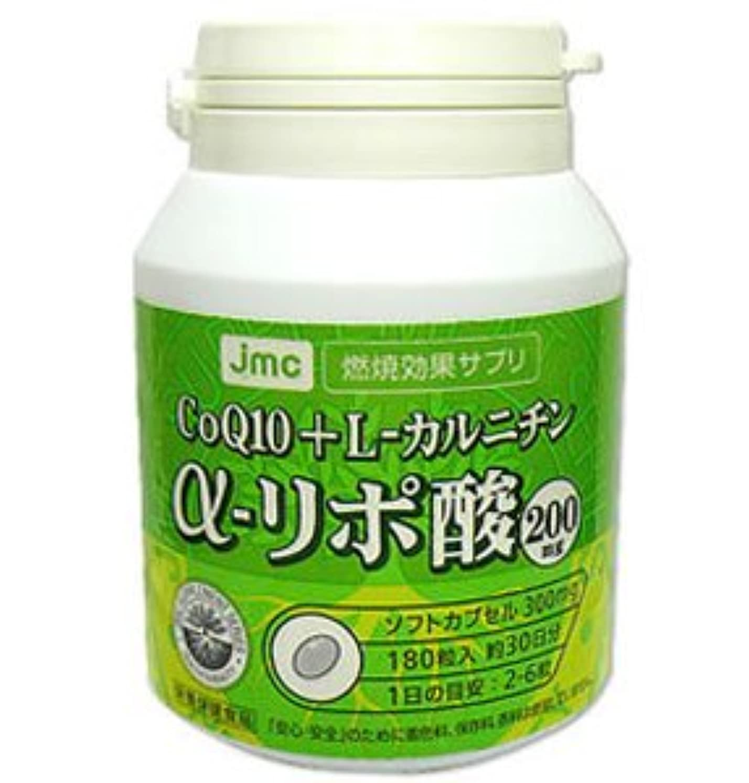 ラジエーターサロンスライムα-リポ酸200mg(αリポ酸、COQ10、L-カルニチン、共役リノール酸配合ダイエットサプリ)