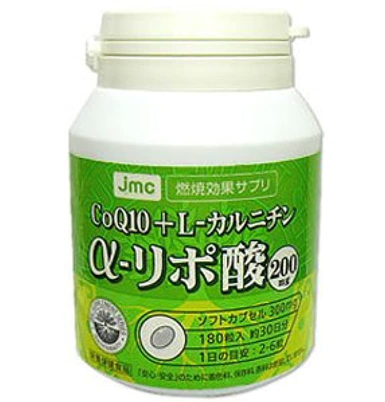 酸素製作途方もないα-リポ酸200mg(αリポ酸、COQ10、L-カルニチン、共役リノール酸配合ダイエットサプリ)