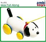 <ボーネルンド> アンビトーイ ambi toys マックス