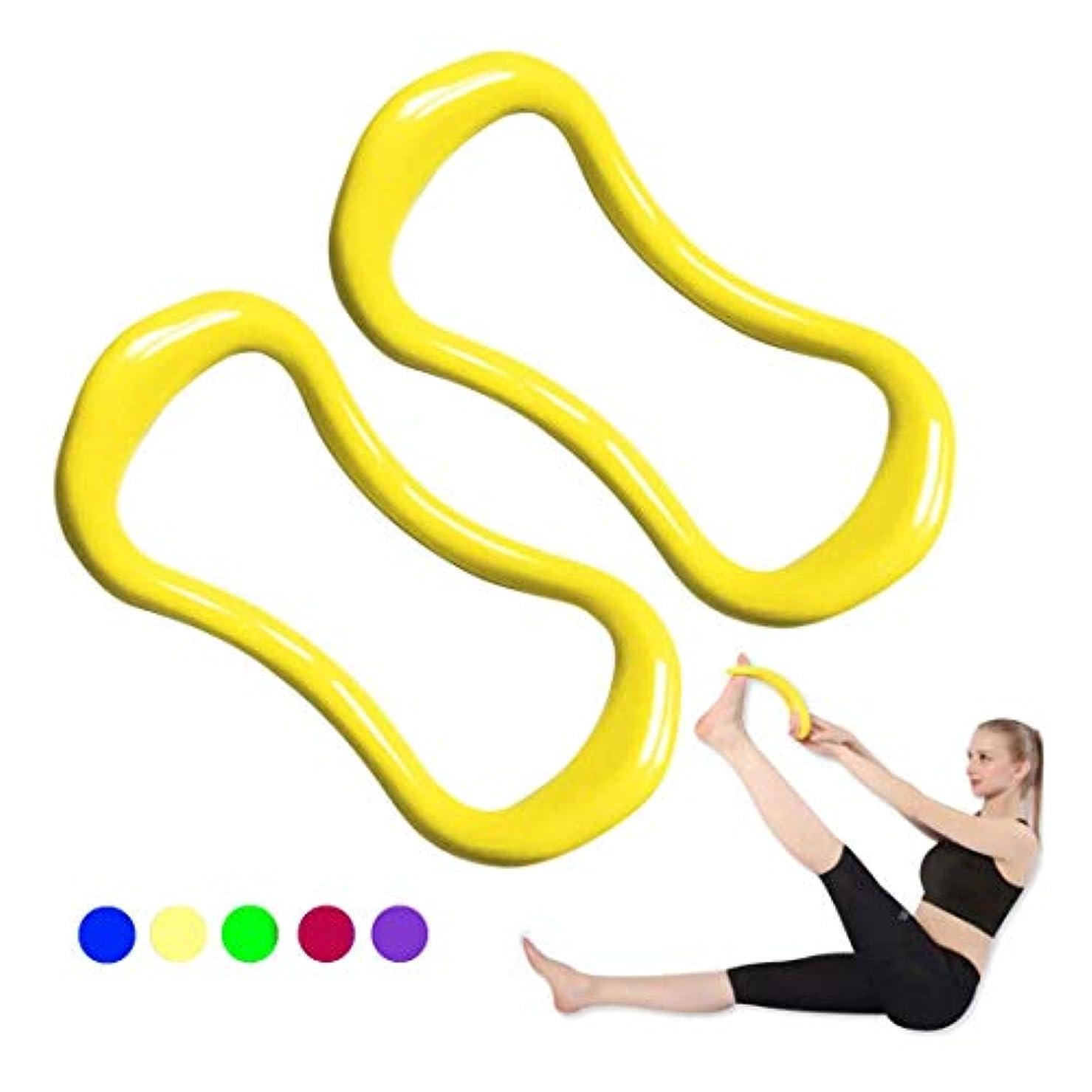 息子着服プリーツヨガピラティスリング、腕のためのトレーニング機器、戻ると脚の痛み調整可能なソフトフルボディトーニングフィットネスサークル (Color : Yellow, Size : 2PCS)