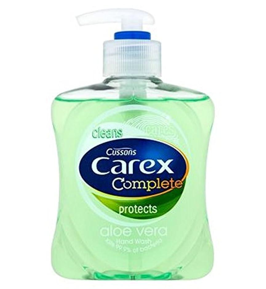 柔らかい足辛な追い払うCarex Complete Aloe Hand Wash 250ml - スゲ属完全なアロエハンドウォッシュ250ミリリットル (Carex) [並行輸入品]