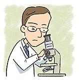 (株)OES 精子検査(精液検査) 送料無料 検体採取キット 郵送検査サービス 写真付き1回検査用(郵送費込み) フォトEX