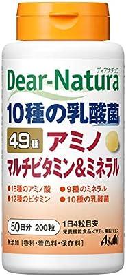 ディアナチュラ 49アミノ マルチビタミン&ミネラル 200粒 (5
