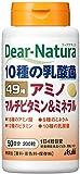 ディアナチュラ ベスト49アミノ マルチビタミン&ミネラル 50日分 200粒
