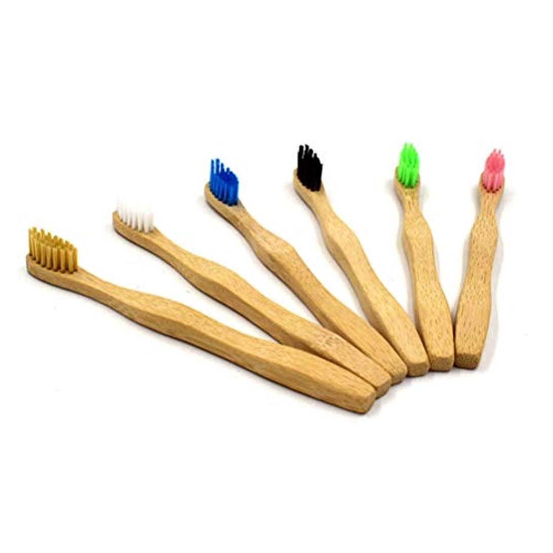 軽くジュニア印刷するSUPVOX 家族のための振られたハンドルが付いている自然なタケ歯ブラシの木の環境に優しい歯ブラシ8個