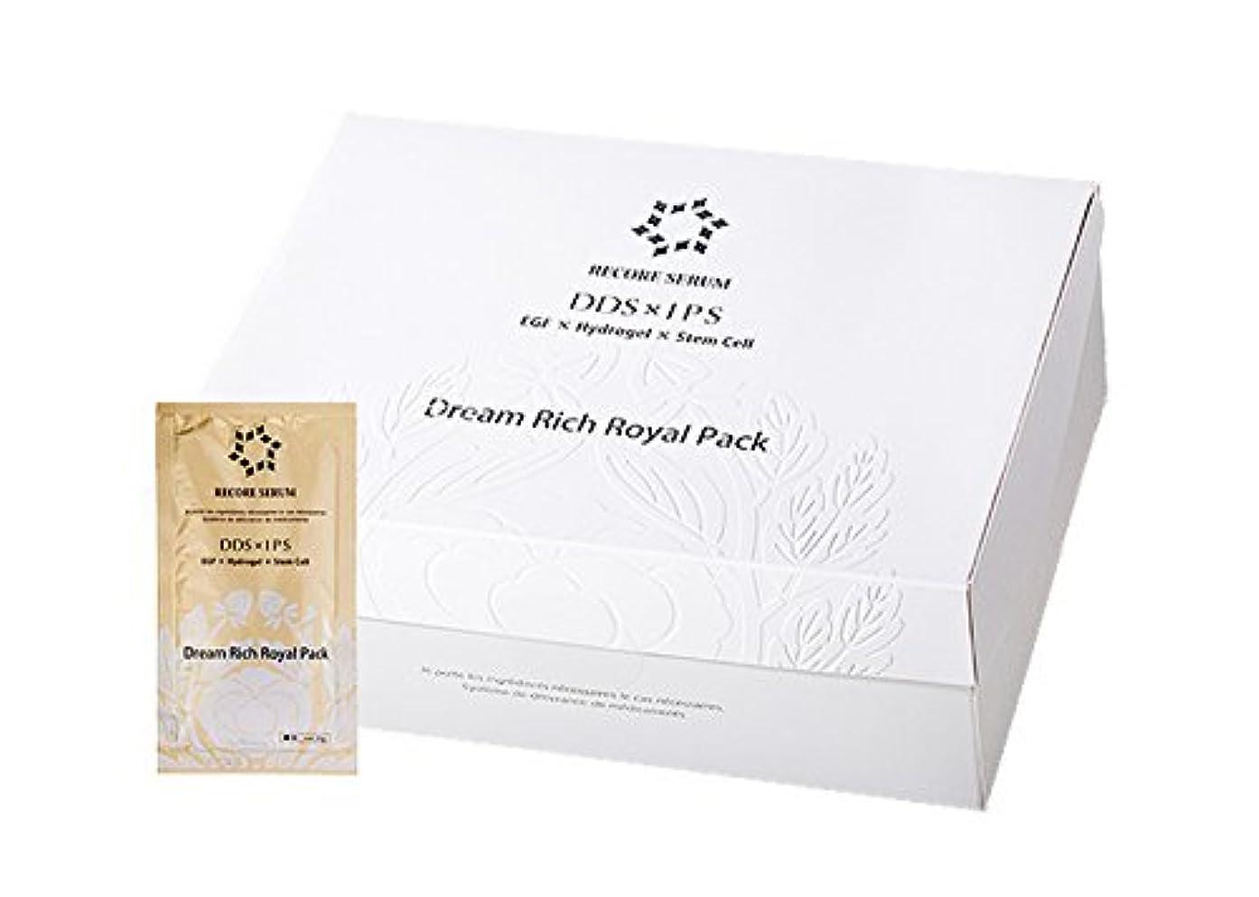 むき出し取り付け限られたリコアセラム ドリーム リッチロイヤル パック 15セット入り 日本製 RECORE SERUM 炭酸パック 正品