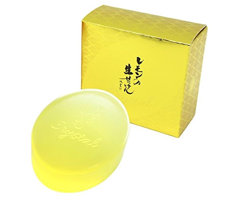 浮く不機嫌そうな安らぎ美香柑 レモンの生せっけん 洗顔石けん 固形タイプ(枠練り) 90g