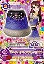 アイカツ! 第4弾 キャンペーン ロマンティックパープルスカート 04-CP08