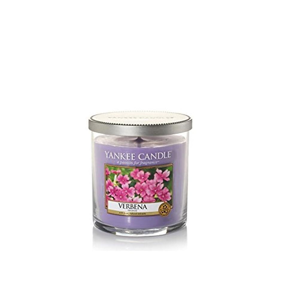 皮に渡って疑わしいYankee Candles Small Pillar Candle - Verbena (Pack of 6) - ヤンキーキャンドルの小さな柱キャンドル - バーベナ (x6) [並行輸入品]