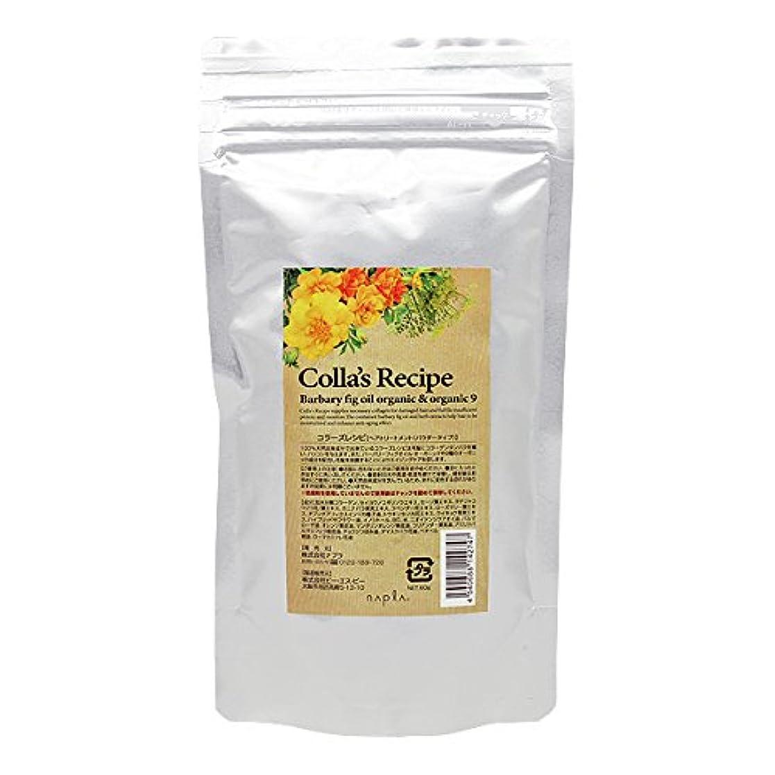 枝近々重荷ナプラ コラーズ レシピ 60g
