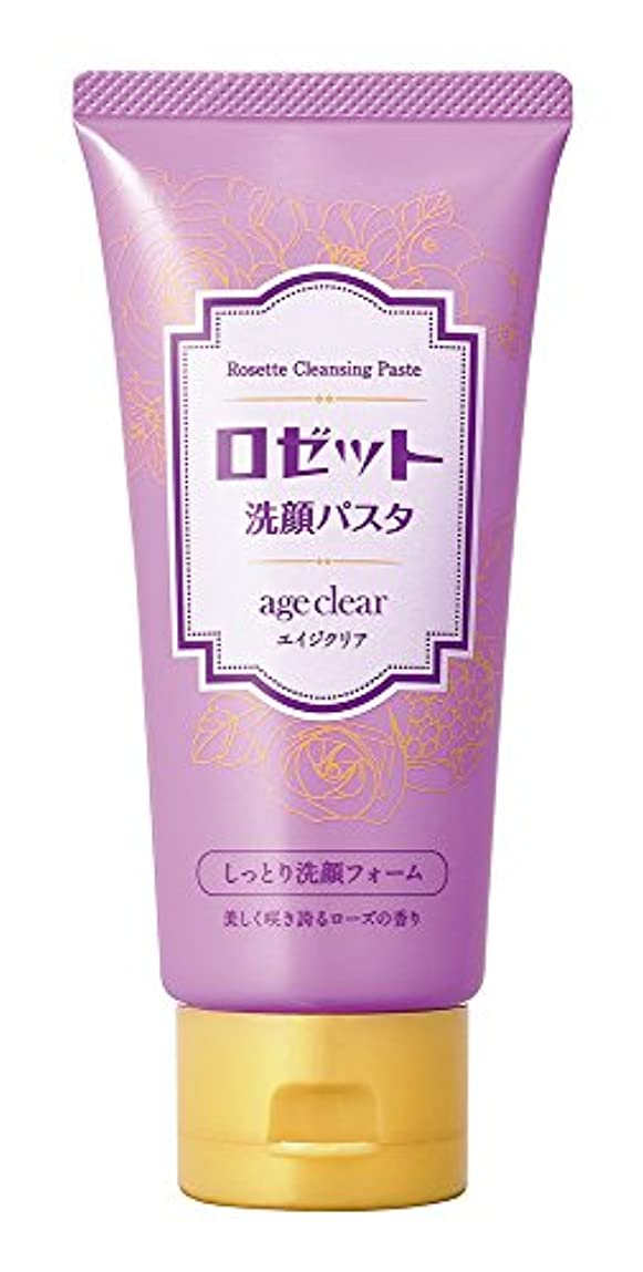 ベスト抽象化オペレーターロゼット洗顔パスタエイジクリアしっとり洗顔フォーム