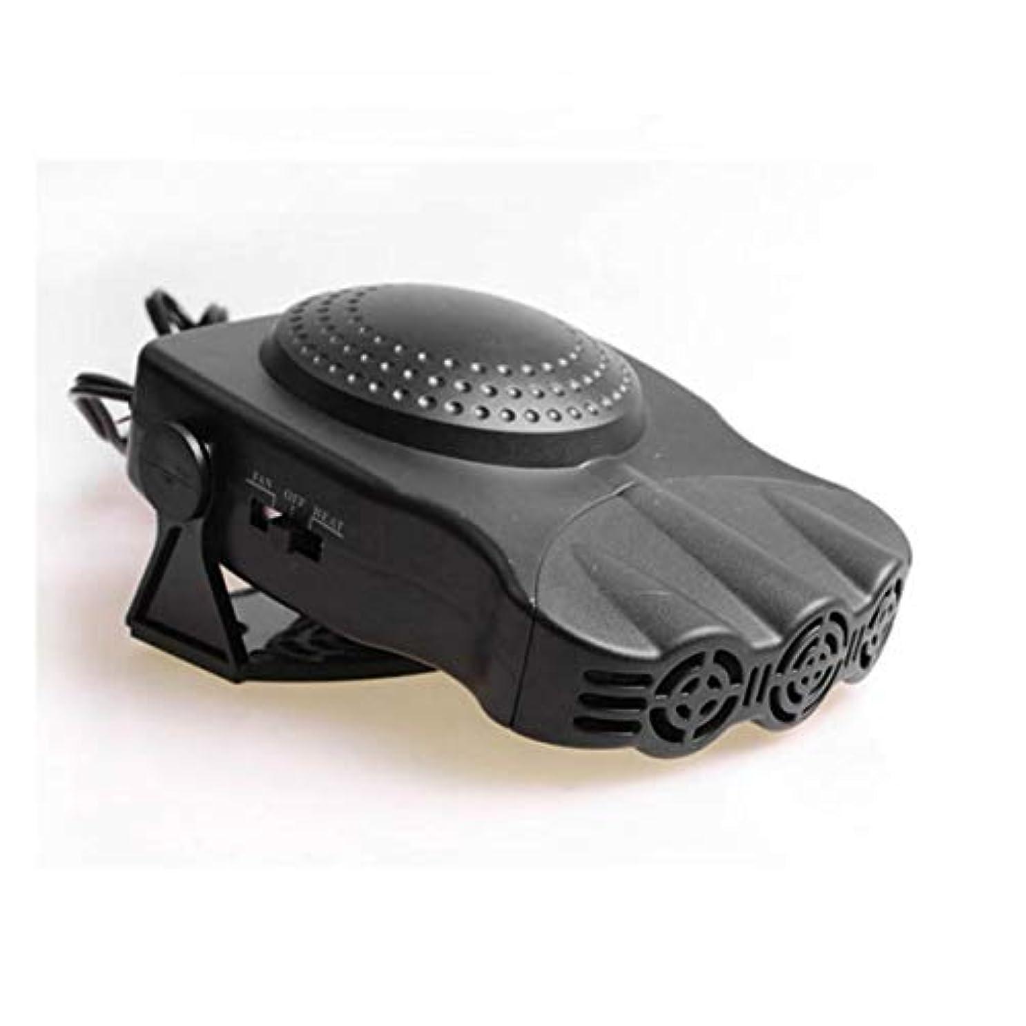 振るうユーザー代表する12V 150W車の車両冷却ファンの熱い暖かいヒーターウインドスクリーンデミスタデフロスター