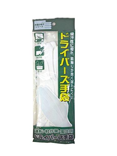 [해외]승점 소프트 드라이브 순면 장갑 마치있는 얇은 10 쌍 세트/Kappiboshi Soft Drive Cotton gloves with gusset sheer thin 10 pairs
