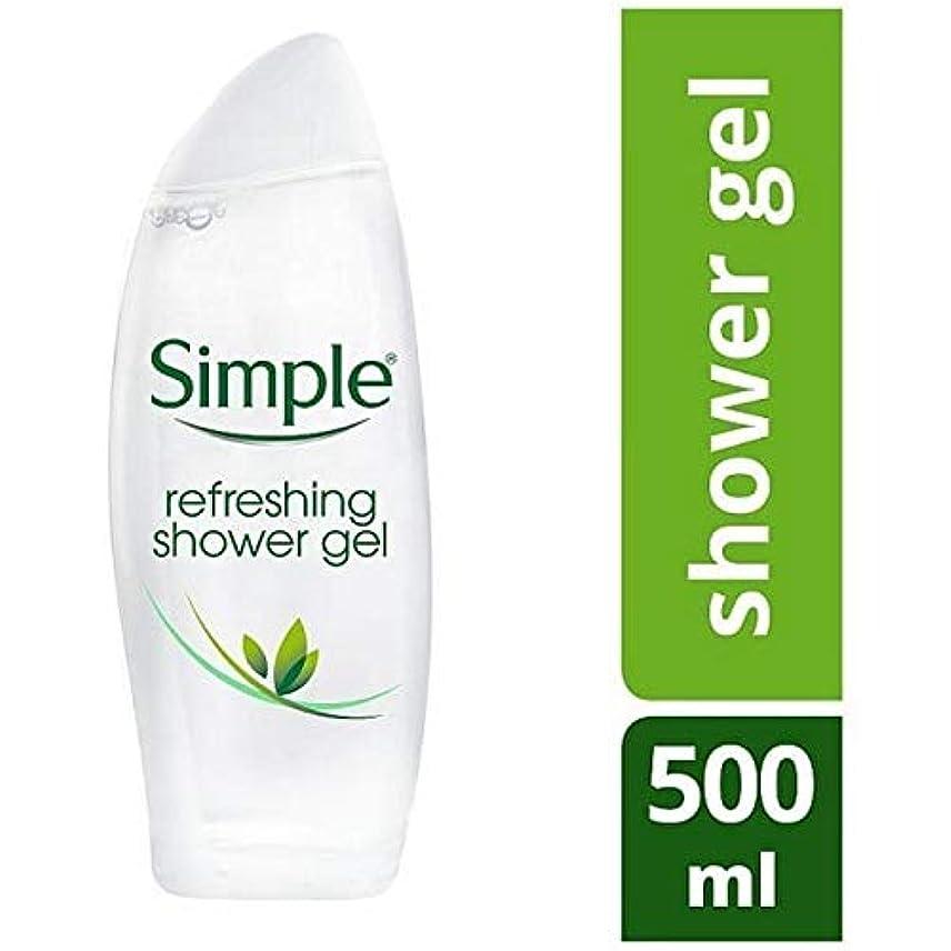 記者気配りのあるパラナ川[Simple ] シンプルなさわやかなボディ洗剤500ミリリットル - Simple Refreshing Bodywash 500ml [並行輸入品]