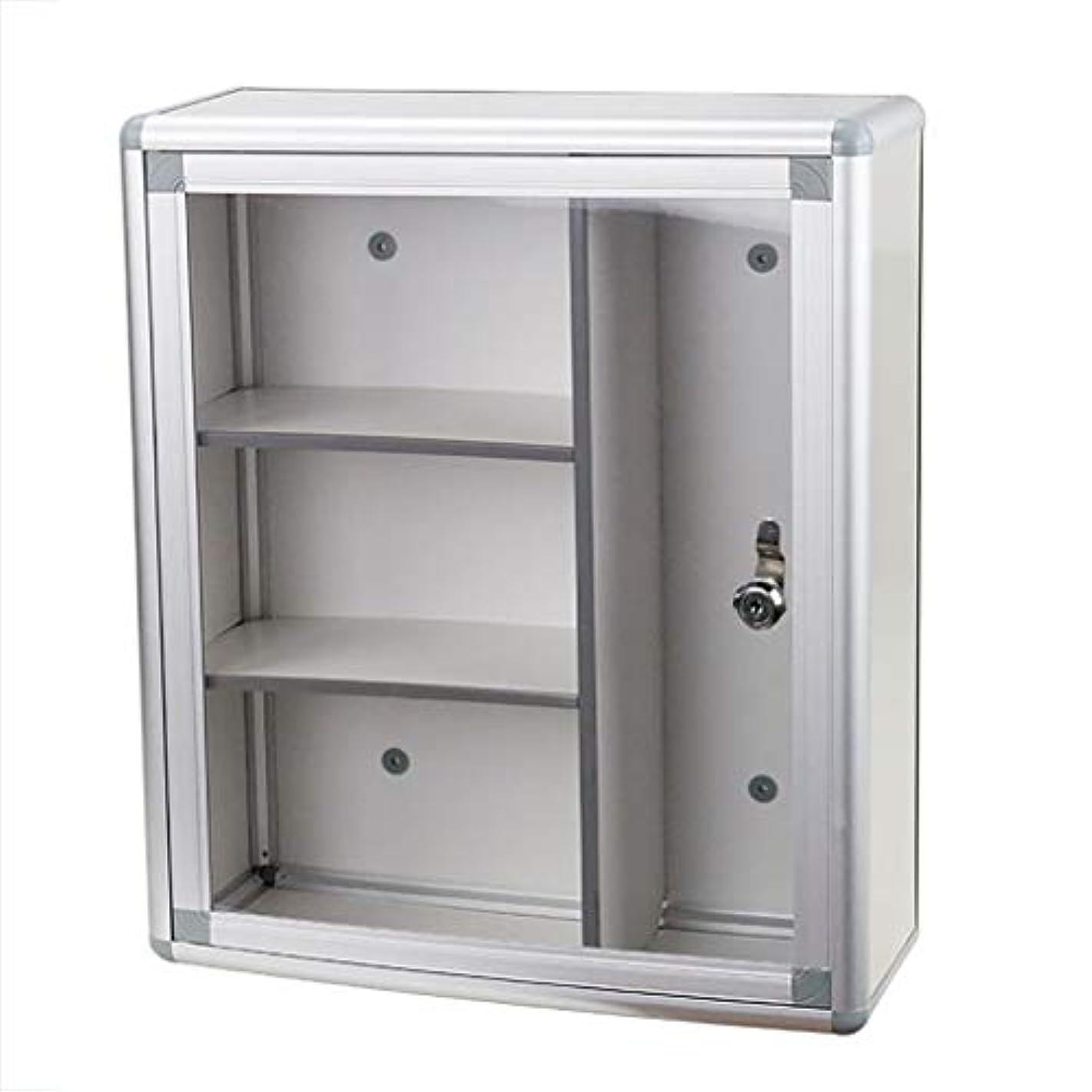 見ました既婚優れたチャイルドセーフティロック付きの壁に取り付けられたポータブルタイプの薬箱メタル収納容器救急キット用家庭薬キャビネット-3スタイル