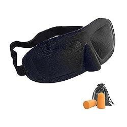 HUYOU(ふよう) 睡眠 アイマスク 立体型 軽量 安眠 アイマスク 圧迫感なし究極の柔らかシルク質感 睡眠 旅行 仮 眠 眼精疲労 疲労回復に最適 耳栓 収納袋付き (ブラック)