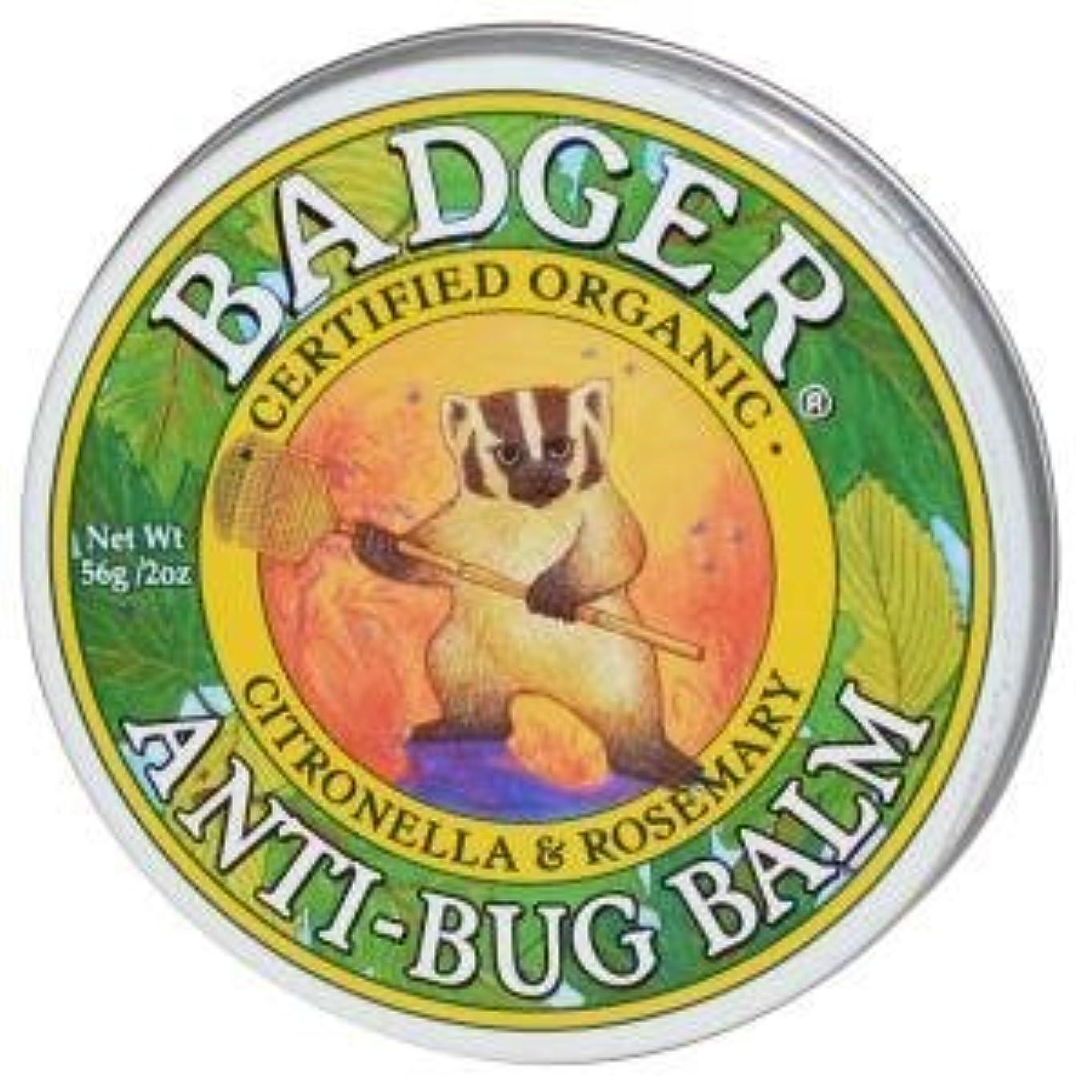 多用途合意位置づける[並行輸入品] バジャー(Badger) プロテクトバーム(虫よけバーム) 56g
