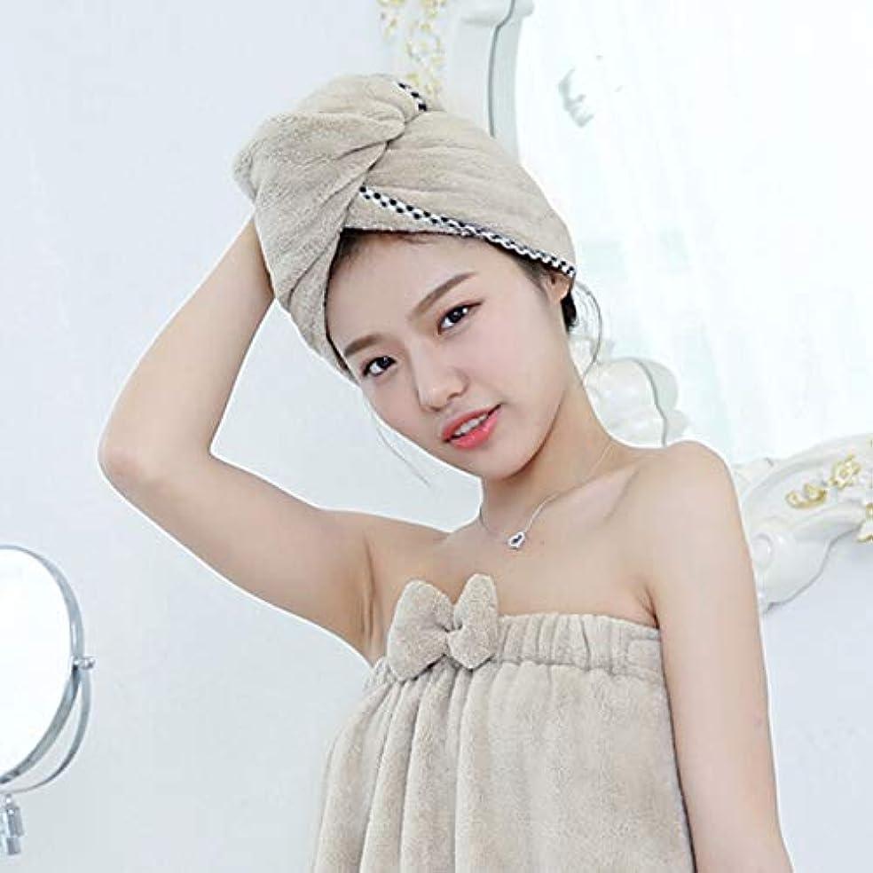 残酷静脈ケープKYK キャップアダルトシャンプードライヘアータオル帽子シャワー (Color : Gray)