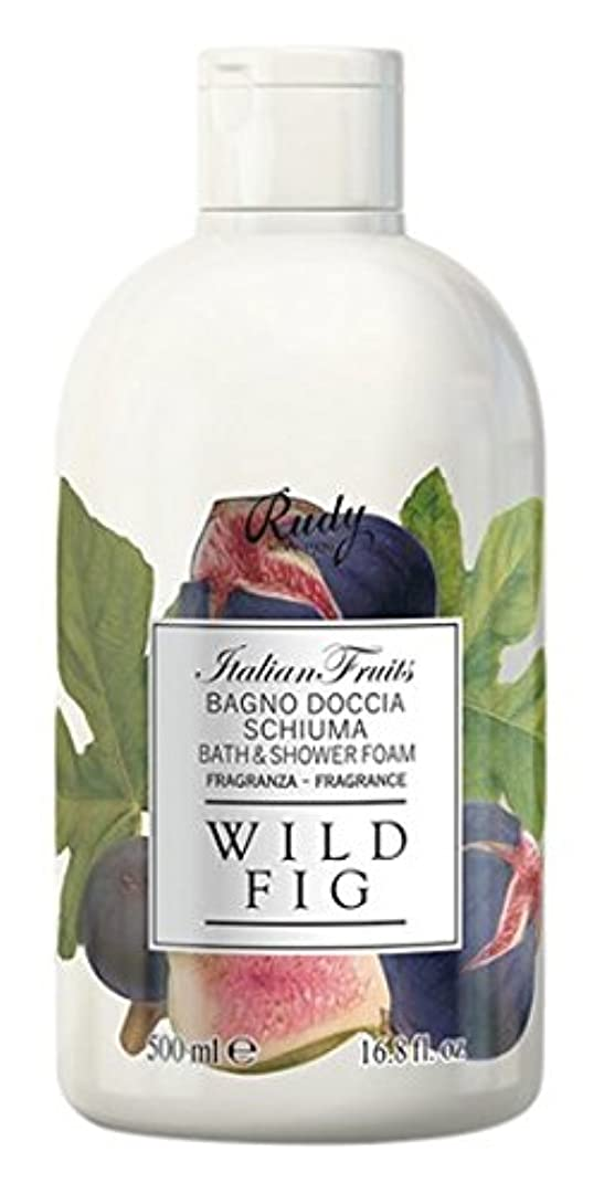 猫背親密なそれるRUDY Italian Fruits Series ルディ イタリアンフルーツ  バス&シャワージェル Wild Fig