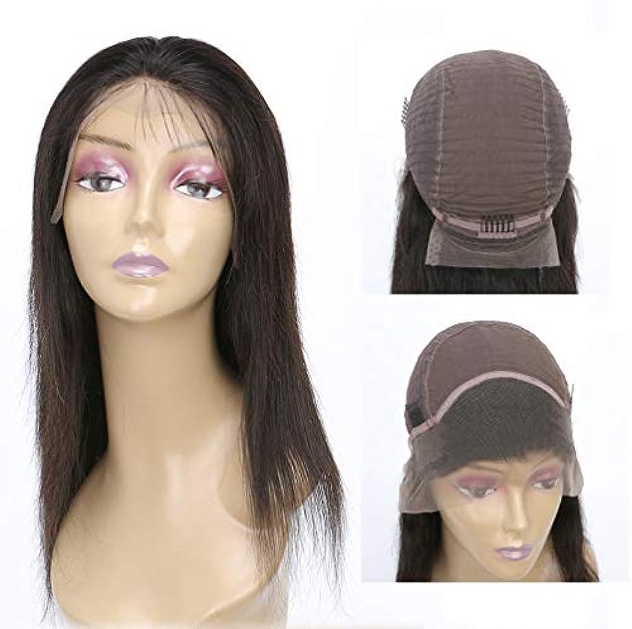 証書トリッキー議会女性150%密度レミー人間の髪の毛のレースのフロントかつらで自然なストレートブラジル髪のかつら