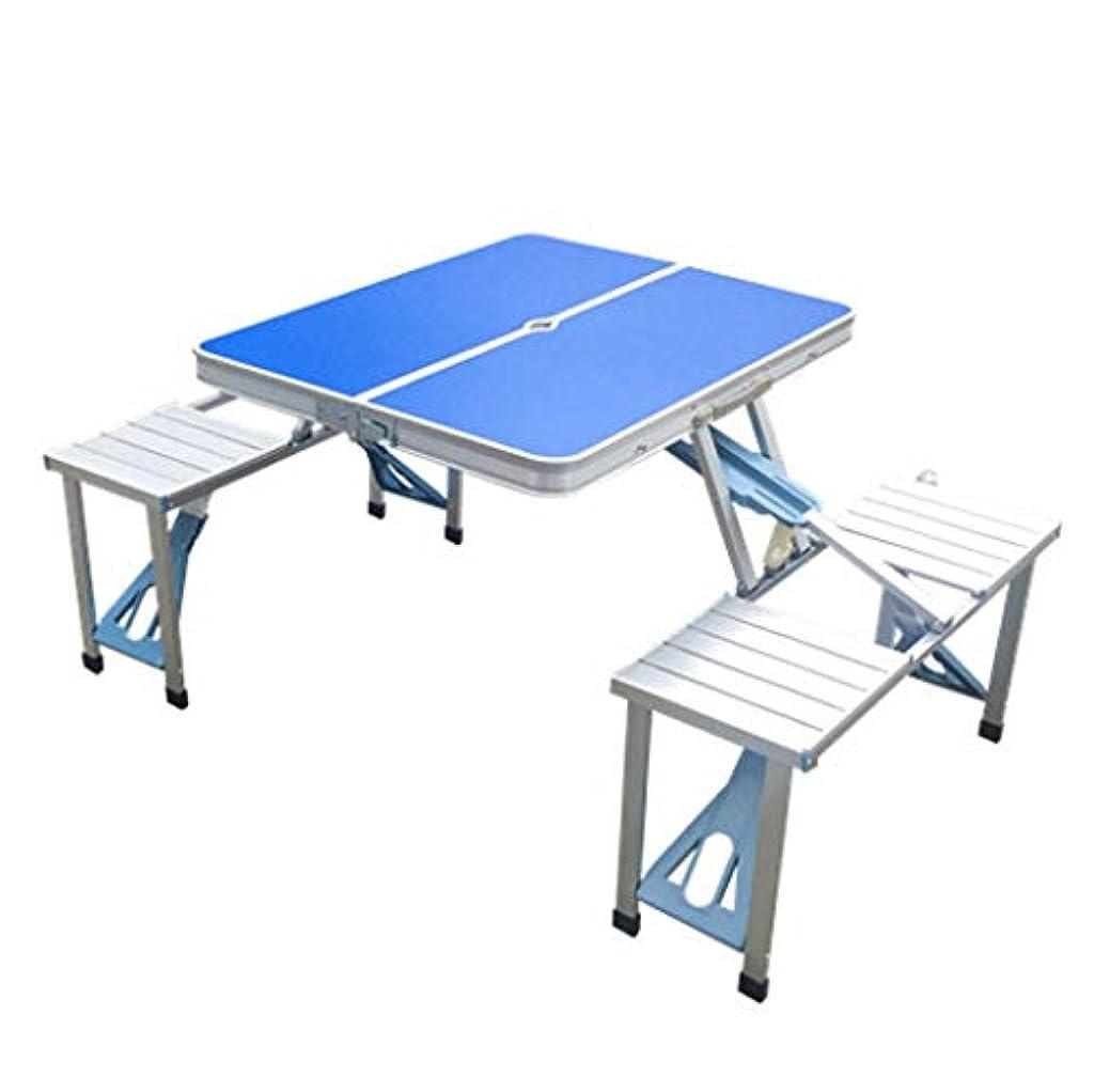 軽く精通した繁雑折りたたみ式 ピクニックテーブル アルミ製 4シート ポータブル キャンピングテーブル ベンチ付き アウトドア スーツケース テーブル ゲーム テーブル 傘穴付き お手入れ簡単 ブルー