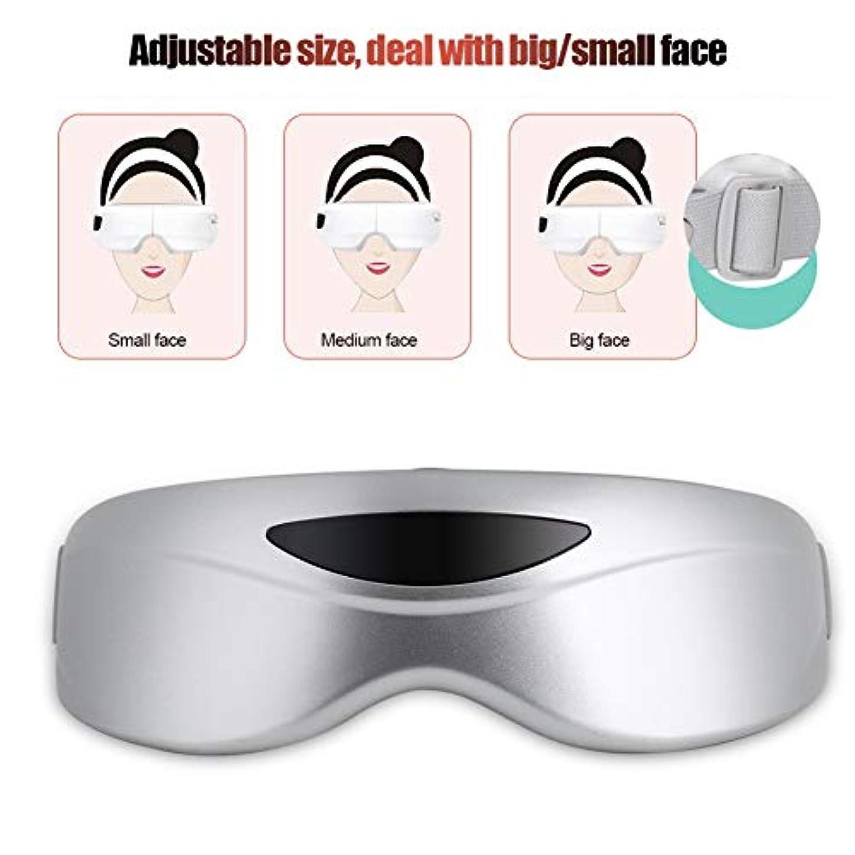 はげ頭痛管理するアイマッサージャー9モードを調整することができます赤外線センス、インテリジェント制御、マルチ周波数振動アイケアアンチ疲労しわ