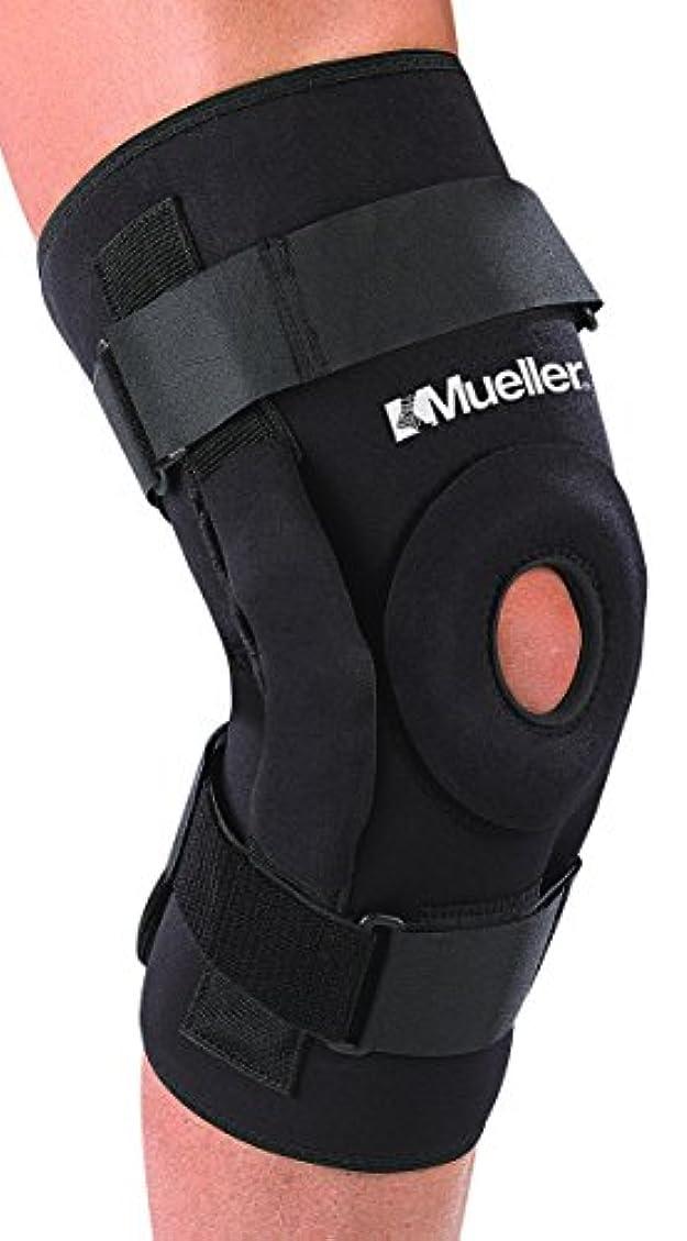 屋内で種類ホステスMueller(ミューラー) ひざサポーター プロレベルヒンジドニーブレイス 左右兼用 男女兼用