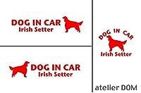 アトリエDOM 犬のステッカー DOG IN CAR アイリッシュセター 3枚組 (赤)