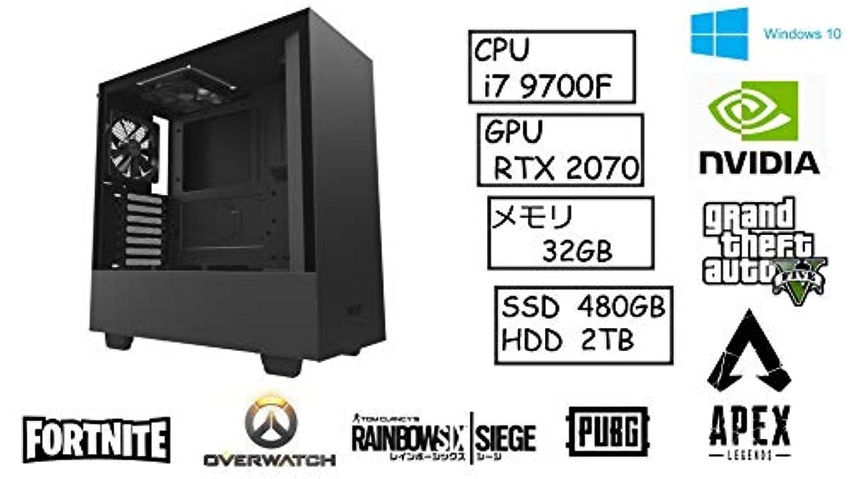 マティスバーベキュー補正PC-TECHハイスペックゲーミングパソコン 最新9世代 i7 9700F 搭載/メモリ 32GB / RTX2070 8GB 搭載 / SSD480GB / 2TB / 外付けDVDドライブ / 750W 80Plus / windows10 pro