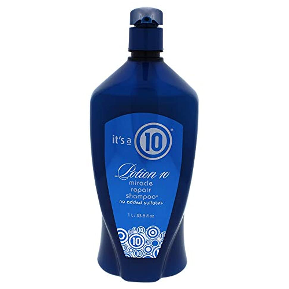 起訴する無人殉教者Potion 10 Miracle Repair Shampoo