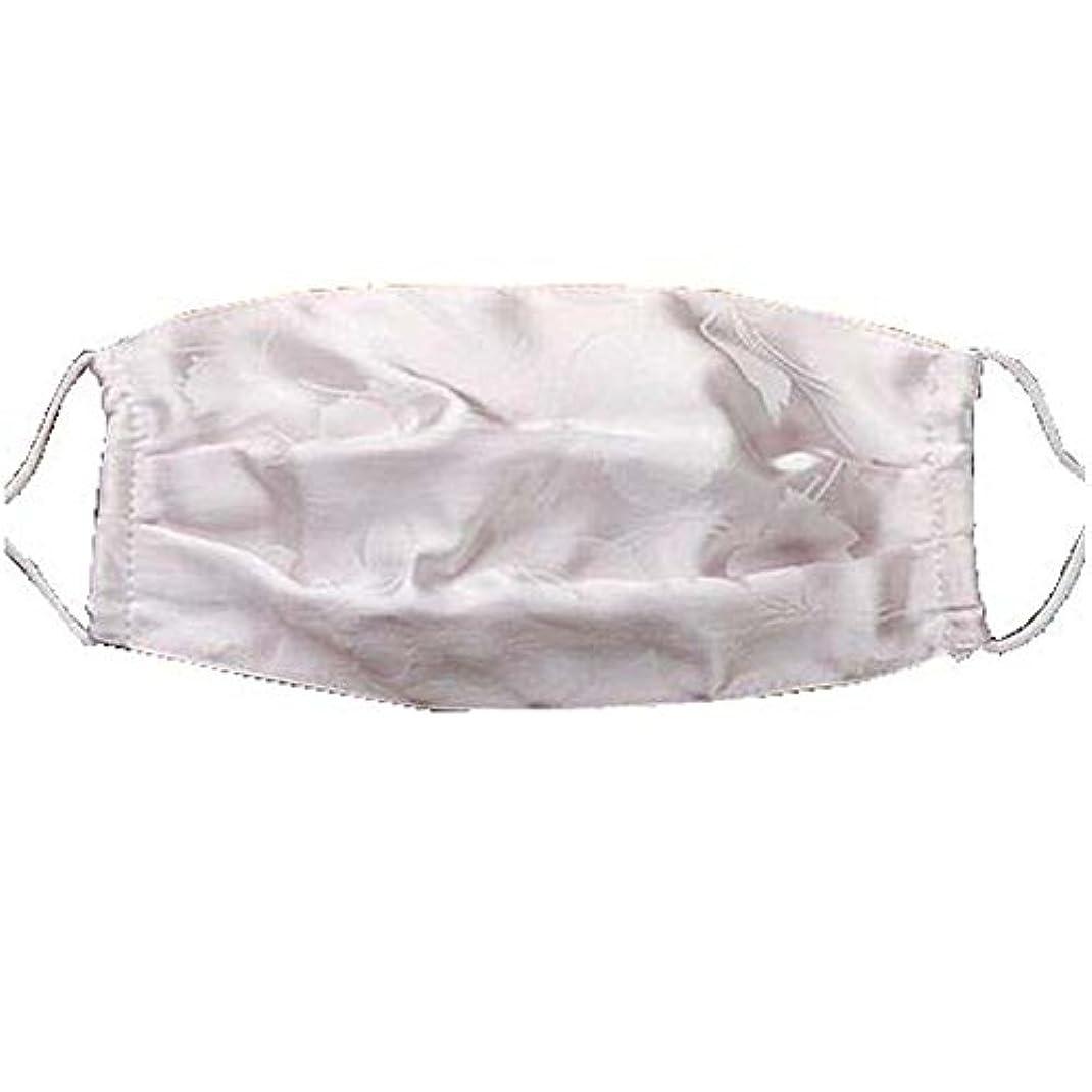 縫い目空気変更可能口腔マスクダストマスク抗汚染活性炭フィルターインサートシルクマスク
