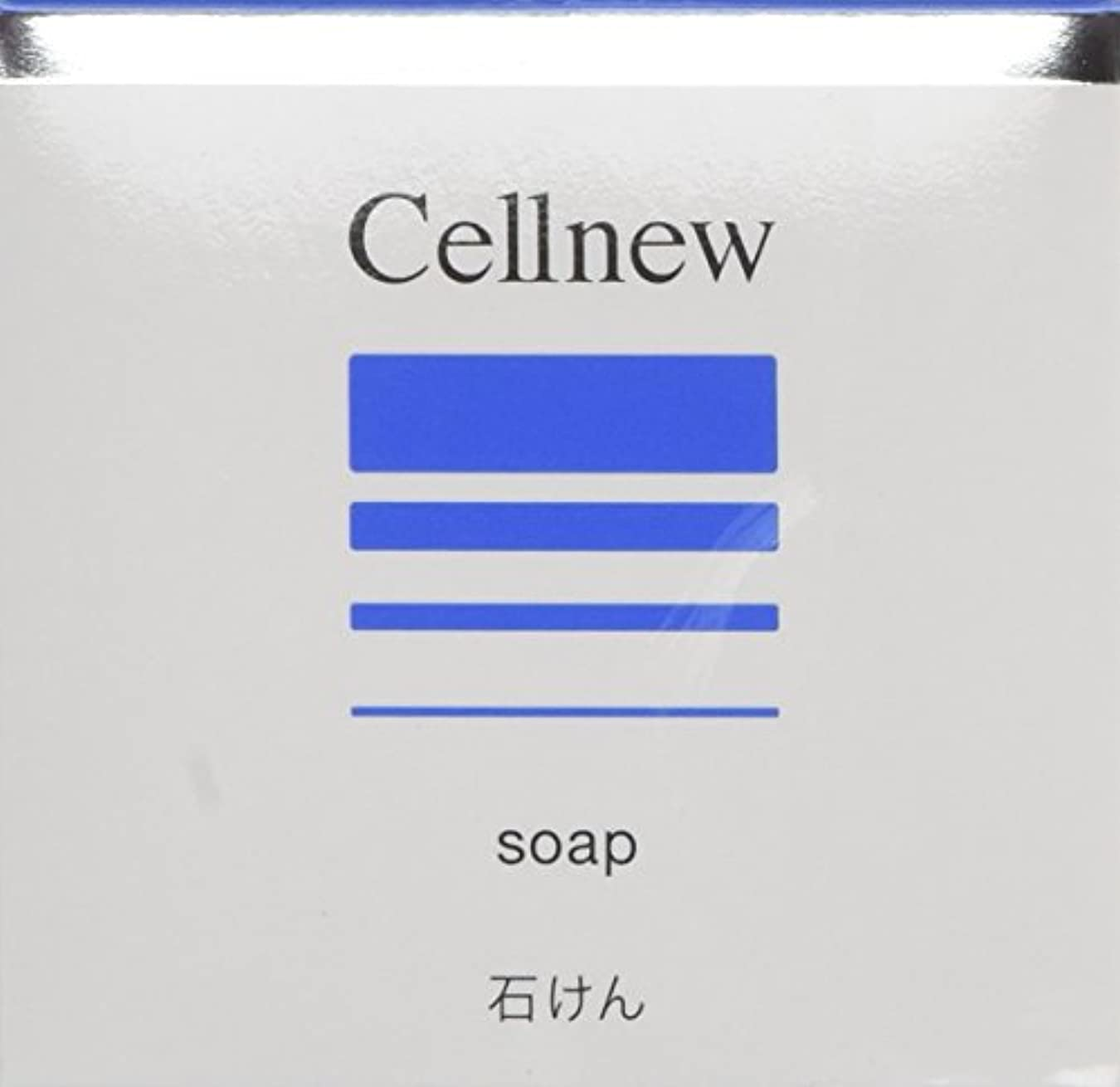 先に最愛の意気揚々セルニュー ソープ 80g [CN]【洗顔石鹸?洗顔せっけん】