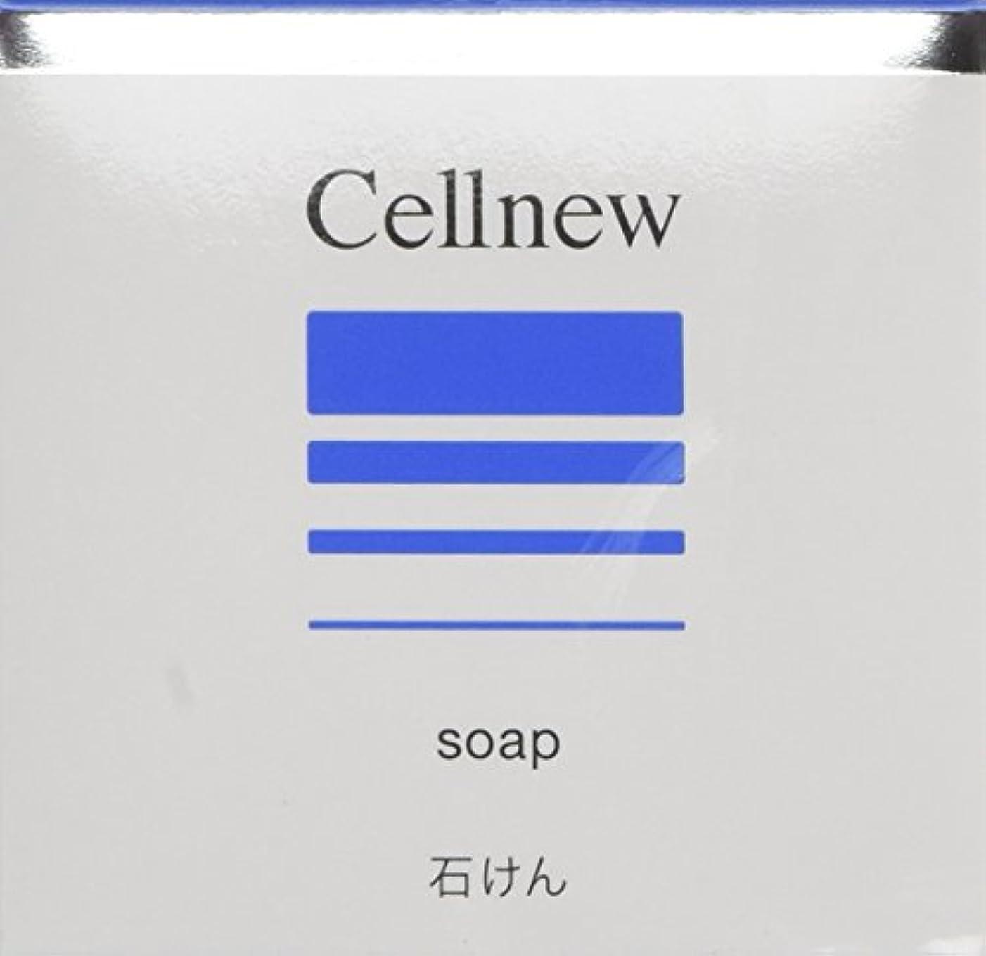製造虚栄心フランクワースリーセルニュー ソープ 80g [CN]【洗顔石鹸?洗顔せっけん】