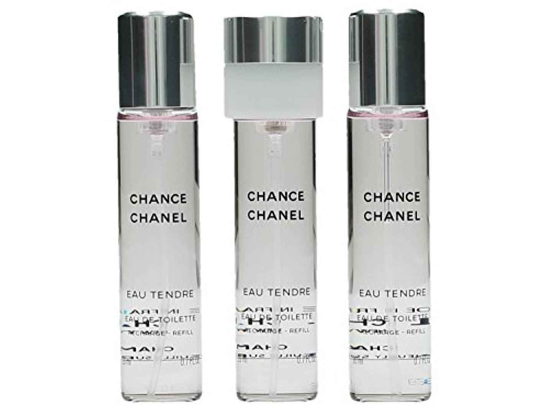 ご覧ください香り廊下シャネル CHANEL チャンス オータンドゥル ツィスト&スプレイ リフィル 3x20ml [並行輸入品]