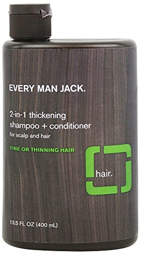 馬鹿馬力サスペンションEvery Man Jack 2-in-1 thickening shampoo 13.5oz エブリマンジャック シックニング リンスインシャンプー 400ml [並行輸入品]