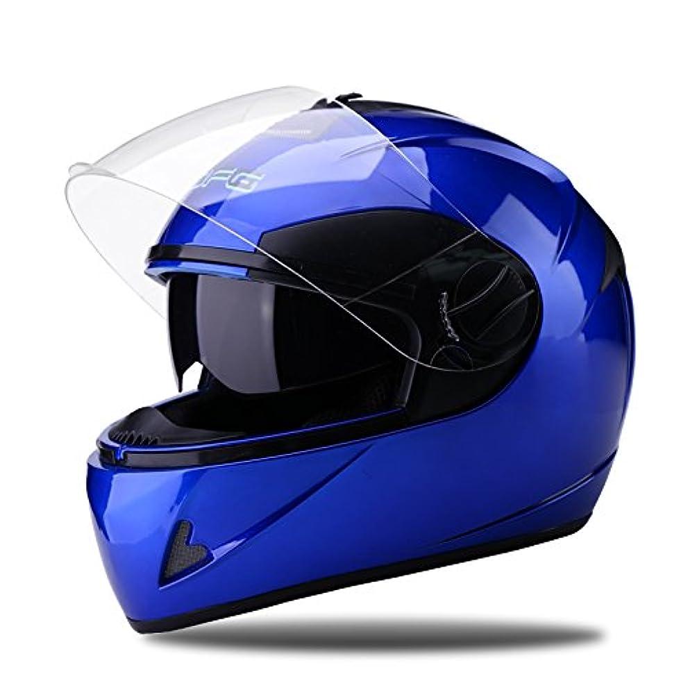 酸着陸いらいらさせるluckysky dfg-889 バイクヘルメット ヘルメット ハーフヘルメット 取り外す可能 バイク用 シールド付き アウトドア&スポーツ 通気吸汗 調節可能 ジェットヘルメット メンズ システムヘルメット 多色選択可能 オールシーズン