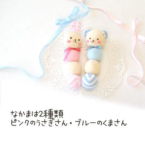 【手芸キット】赤ちゃん・ベビー・キッズのおもちゃ: くねくね うさぎさん