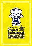 Original Entertainment Paradise 2012 PARADISE@GoGo!! LIVE DVD 神戸ワールド記念ホール[LABM-7119/20][DVD] 製品画像