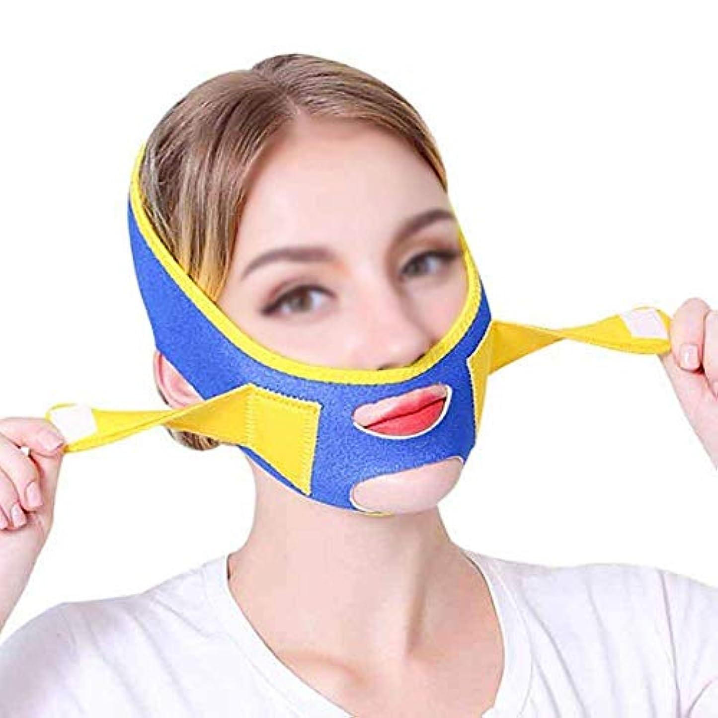 豊かにするナイロンバウンドフェイスリフトマスク、あごひも回復包帯薄いフェイスマスクVフェイスステッカーフェイスリフトステッカー韓国本物のリフティング引き締め引き締め成形薄いダブルチンフェイスリフト睡眠包帯アーティファクト